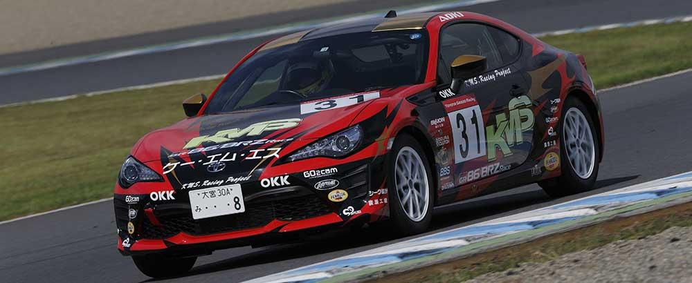 GO2cam KMS Racing Sponsoring